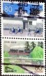 Stamps : Asia : Japan :  Scott#Z367a intercambio, 1,75 usd, 2x80 y. 1999