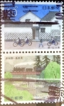 Stamps : Asia : Japan :  Scott#Z367a intercambio, 1,75 usd, 2x80 y. 1999