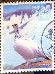 Stamps : Asia : Japan :  Scott#3631 intercambio, 0,90 usd, 80 y. 2013