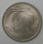 monedas de America - Colombia -  2015 -50 pesos
