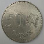 monedas de America - Ecuador -  1991 - 50 sucres