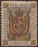 Sellos del Mundo : Europa : España : Franquicia Postal. Ejército Expedicionario. Melilla  1893