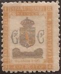 Sellos del Mundo : Europa : España : Franquicia Postal. Ejército Expedicionario. Melilla  1893  Guardia Civil