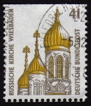 Stamps Germany -  COL-RUSSISCHE KIRCHE (WIESBADEN)