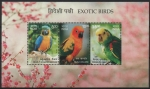 Stamps India -  AVES  EXÓTICAS