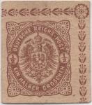 Stamps Germany -  Y & T Nº 15