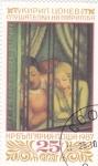 Stamps Bulgaria -  jovenes en la ventana