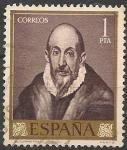Sellos de Europa - España -  Pintores y sus obras. Domenico Theotocopoulos El Greco (1541-1614). ED 1334