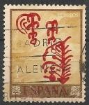 Stamps of the world : Spain :  Homenaje al pintor desconocido. ED 1781