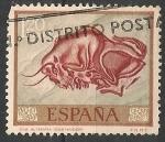 Stamps of the world : Spain :  ED 1782 Homenaje al pintor desconocido.