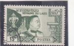 Stamps : Asia : Laos :  Royaume du Laos