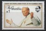 Sellos del Mundo : Africa : Gambia : S.S.  JUAN  PABLO  II