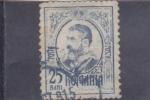 Stamps Romania -  Carol I