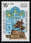 Stamps Russia -  Ucrania: Catedral de Santa Sofía y conjunto de edificios monásticos, Monasterio de las Cuevas de Kie
