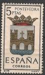 Sellos del Mundo : Europa : España :  Escudos de las capitales de provincia españolas. ED 1632