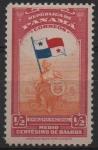 Stamps Panama -  EMBLEMA  NACIONAL  DE  PANAMÁ