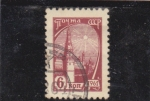Stamps : Europe : Russia :  BASILICA