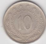 monedas de Europa - Yugoslavia -  (1) reverso