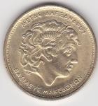 monedas del Mundo : Europa : Grecia :  b anverso