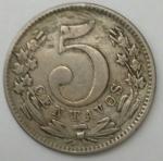 monedas del Mundo : America : Colombia :  1886- 5 centavos