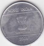 monedas del Mundo : Asia : India :  e reverso