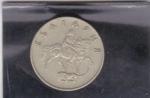 monedas del Mundo : Europa : Bulgaria :  h anverso