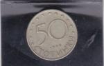 monedas del Mundo : Europa : Bulgaria :  h reverso