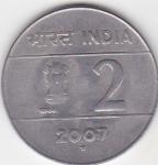monedas del Mundo : Asia : India :  i reverso