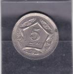 monedas de Africa - Marruecos -  j anverso