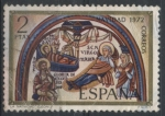 Stamps Spain -  ESPAÑA_SCOTT 1742.02 ANUNCIACION EN BASILICA DE ISIDRO, LEON. $0,2