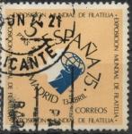 Sellos del Mundo : Europa : España : ESPAÑA_SCOTT 1802.01 EXPOSICION FILATELICA ESPAÑA 7. $0,3