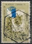 Sellos del Mundo : Europa : España : ESPAÑA_SCOTT 1803 EXPOSICION FILATELICA ESPAÑA 7. $0,25