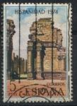 Sellos del Mundo : Europa : España : ESPAÑA_SCOTT 1842 RUINAS DE SAN IGNACIO DE MINI. $0,2