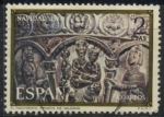 Sellos del Mundo : Europa : España : ESPAÑA_SCOTT 1844.01 NACIMIENTO, RENEDO DE VALDAVIA. $0,2