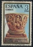 Sellos del Mundo : Europa : España : ESPAÑA_SCOTT 1845 ADORACION DE LOS REYES, VALCOBERO. $0,2