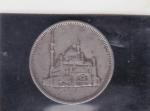 monedas de Africa - Marruecos -  o anverso