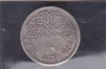 monedas del Mundo : Africa : Marruecos :  o reverso