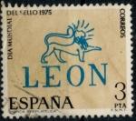 Sellos de Europa - España -  ESPAÑA_SCOTT 1886.01. $0,2