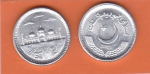 monedas del Mundo : Asia : Marruecos :  ,