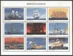 Sellos del Mundo : America : Nicaragua : Barcos Clásicos