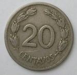 monedas de America - Ecuador -  1946 - 20 centavos