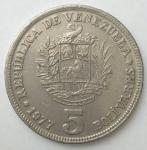 monedas de America - Venezuela -  1977 - 5 bolivares