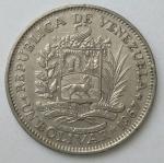 monedas de America - Venezuela -  1967 - 1 bolivar