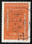 Sellos de Africa - Argelia -      30th anniv. of victory in World War II