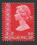Stamps : Asia : Hong_Kong :  Queen Elizabeth II with ornament (1975)
