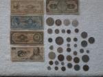 monedas del Mundo : America : México :  monedas