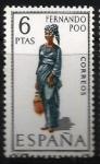 Sellos de Europa - España -  Fernando Poo (1968)