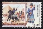 Sellos de America - Chile -  HECHOS HISTÓRICOS
