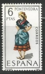 Sellos de Europa - España -  Pontevedra (1970)