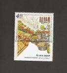 Stamps : Asia : Israel :  Mercados de Israel